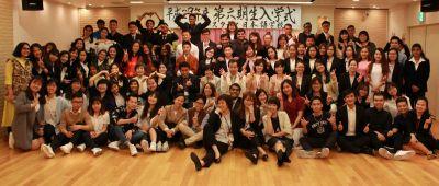 Du học Nhật Bản -Trường Nhật ngữ First Study Osaka