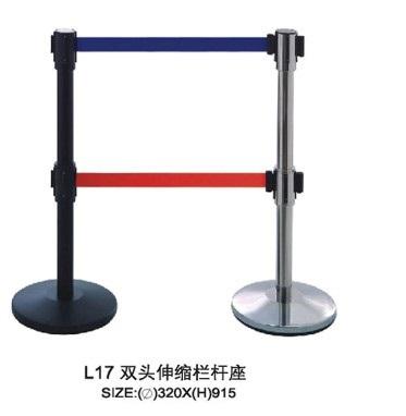 Cột dây chắn 2 tầng L17