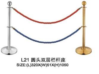 Cột chắn dây nhung L21