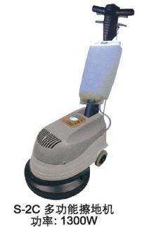 Máy đánh sàn S-2C
