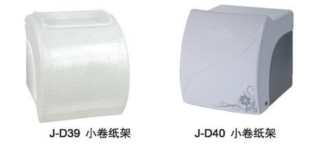 Hộp đựng giấy cuộn nhựa