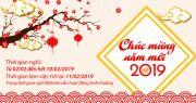 Thông báo nghỉ tết âm lịch Kỷ Hợi 2019