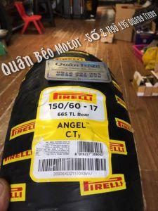 Lốp Pirelli 150/60-R17