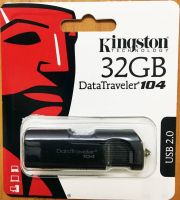 USB Kingston DT104 32GB (USB 2.0)