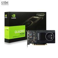 VGA CARD NVIDIA QUADRO P2200 5GB