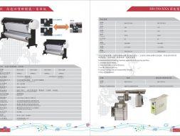 Các loại máy in sơ đồ