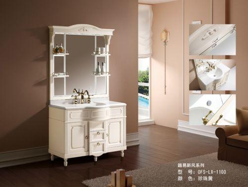 Bộ tủ chậu phòng tắm OFUND LX-1100