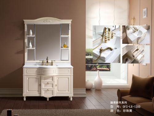 Bộ tủ chậu phòng tắm OFUND LX-1200