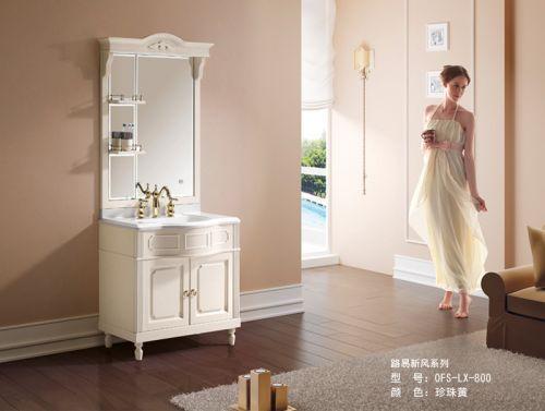 Bộ tủ chậu phòng tắm OFUND LX-800