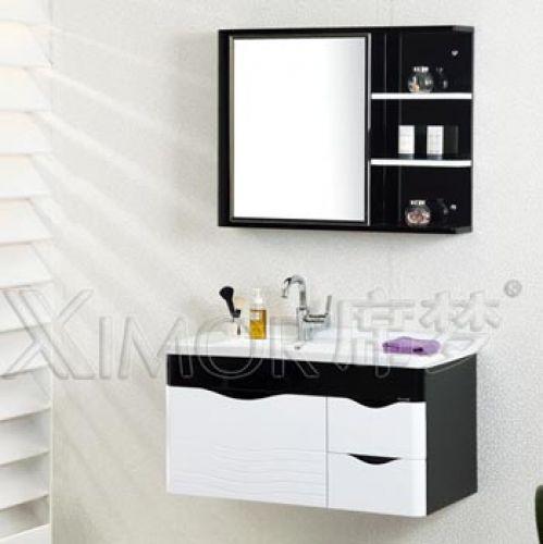 Bộ tủ chậu lavabo HKXimor X-004