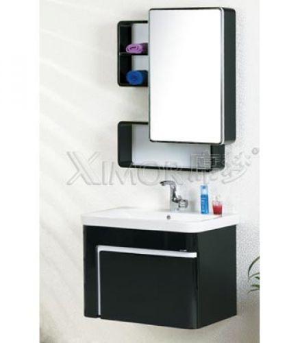 Bộ tủ chậu lavabo HKXimor X-006