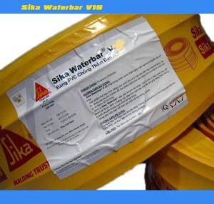 Sika Waterbars V-15