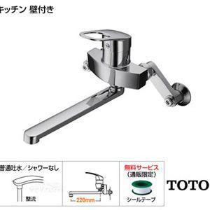 Vòi rửa bát nóng lạnh TOTO TKGG30E (Nhập khẩu Nhật Bản)