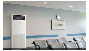 Tính năng, đặc điểm của điều hòa tủ đứng Daikin 1 chiều Inverter