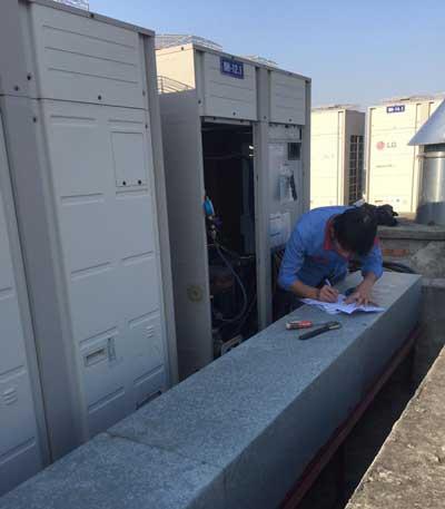 Quy trình bảo dưỡng điều hòa trung tâm Daikin VRV