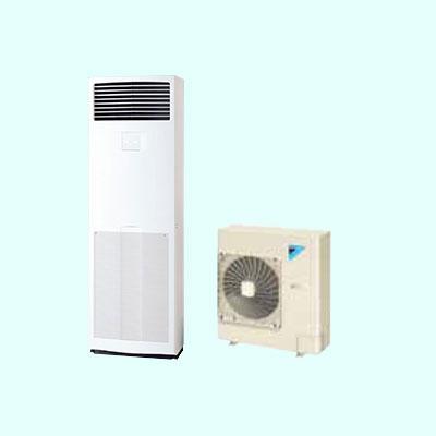 Điều hòa tủ đứng Daikin FVQ100CVEB/RZQ100LV1 34,000BTU 2 chiều Inverter