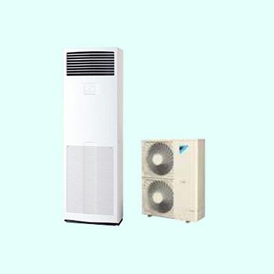 Điều hòa tủ đứng Daikin FVQ125CVEB/RZQ125LV1 43,000BTU 2 chiều Inverter
