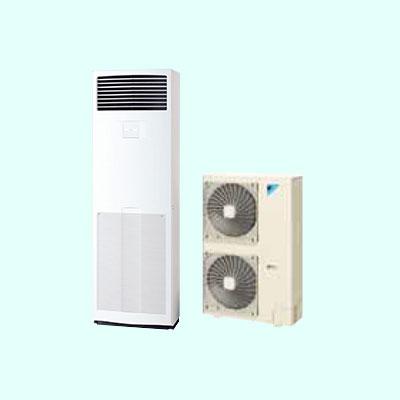 Điều hòa tủ đứng Daikin FVQ140CVEB/RZQ140LV1 46,000BTU 2 chiều Inverter