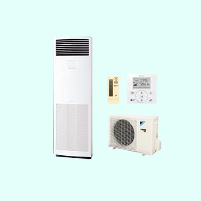 Điều Hòa Tủ Đứng Daikin FVA50AMVM/RZF50CV2V 18000BTU 1 chiều Inverter