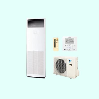 Điều Hòa Tủ Đứng Daikin FVA100AMVM/RZF100CVM 34,100BTU 1 chiều Inverter