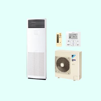 Điều Hòa Tủ Đứng Daikin FVA125AMVM/RZF125CVM 42,700BTU 1 chiều Inverter