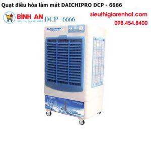 Máy làm mát không khí DAICHIPRO DCP 6666