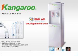Cây nước nóng lạnh kangaroo KG34F