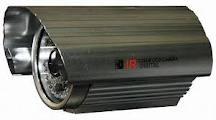 Camera Quan sát Questek QTC-204C