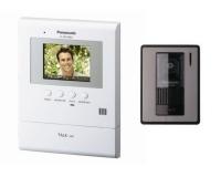 Chuông cửa có màn hình Panasonic VL-SV30VN