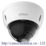 Camera Dahua SD42212T-HN (Nhận diện khuôn mặt)