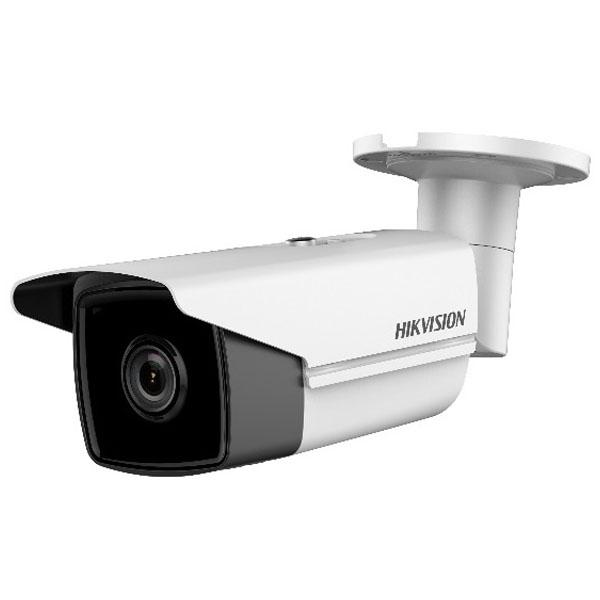 Camera IP HP-2CD2T23G0-GPRO8