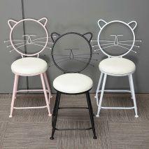 ghế sắt mặt mèo TÔM