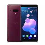 HTC U12+ ( Plus ) | Phiên bản 6/64G | Trả góp 0%