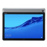 Huawei MediaPad M5 Lite | Phiên bản Quốc tế | Trả góp 0%
