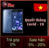 HTC U11 | Phiên bản 4/64G | Trả góp 0%