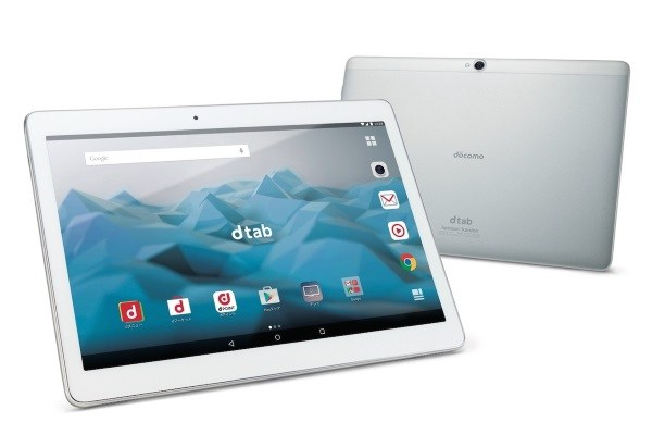 Máy tính bảng Huawei Dtab D01H Nhập khẩu Nhật Bản  4 Loa Harman Kardon/ màn hình 10 inch FullHD giá rẻ