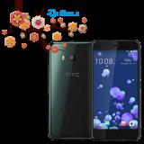 HTC U11 nguyên bản Ram 4G/ kiểu dáng hoàn hảo - 1 SIM | 2 SIM