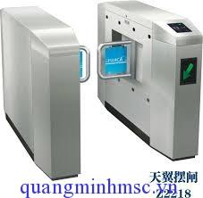 Cửa tự động Fujica FJC-Z2218
