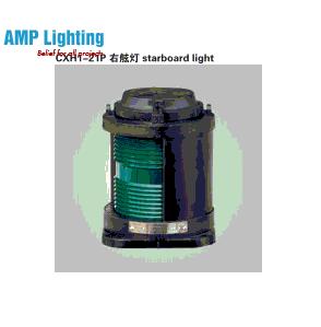 Đèn tín hiệu đơn CXH-21P