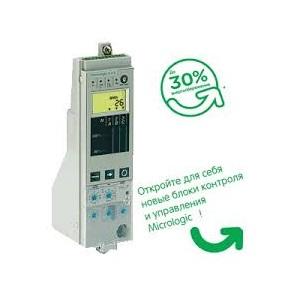 MICROLOGIC 48500 Schneider