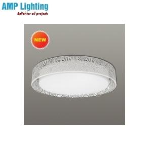 Đèn Ốp Trần LED Cỡ Trung HH-XZ352288 PANASONIC