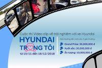 """Chương trình thi Video clip """"Hyundai Trong Tôi"""""""