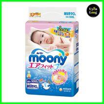 Bỉm Dán Moony Nội Địa Nhật Size New Born NB90 (0-5kgs)