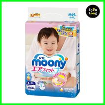 Bỉm Dán Moony Nội Địa Nhật Size M64 (6-11kg)