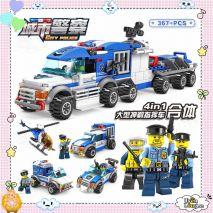 Bộ đồ chơi Lego lắp ghép thành phố Cảnh Sát CITY POLICE (Bản Cao Cấp 4 trong 1)