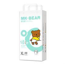 Bỉm Quần MK-BEAR nội địa Đài Loan - QUẦN ĐẠI XL48 (12-17kg)