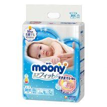 [New 2019] Bỉm Dán Moony Nội Địa Nhật Size NB90  (0-5kg)