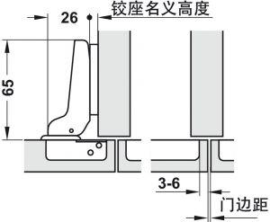 Bản Lề Trùm Nửa Metalla SM Giảm Chấn 110º Hafele 315.20.751