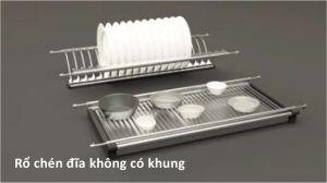 Rổ Chén Đĩa 700mm Không Khung Cucina 544.40.025