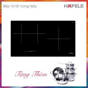 Bếp Từ 3 Vùng Nấu HC-IF77D Hafele 536.61.665